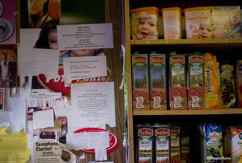 Bulletin board, international store