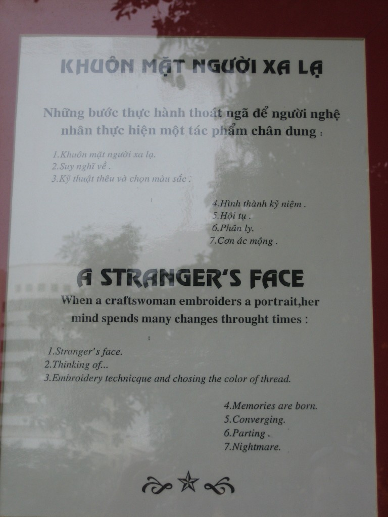 A Stranger's Face