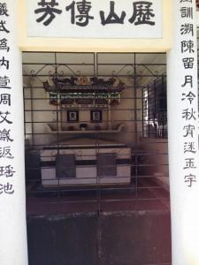 Chinese cemetery mausoleum
