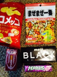 Narita snacks